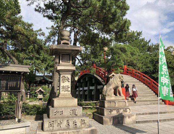 nishinari3a